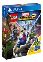 LEGO® Marvel Super Heroes 2 (Toy-Edition)